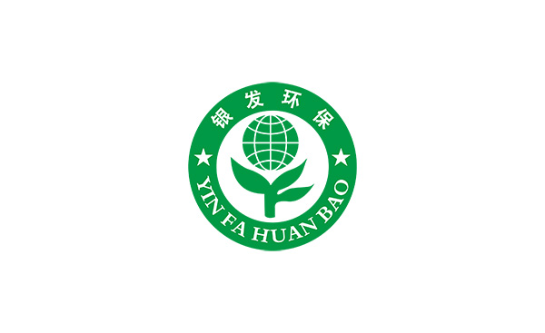 我公司董事长魏东出席2019年中国环境保护产业协会会长工作会